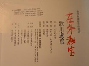 IMGP0715