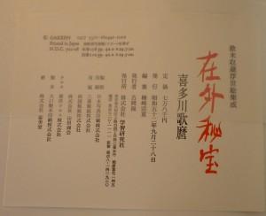 IMGP0718