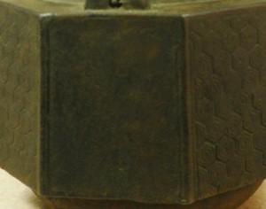 IMGP1567