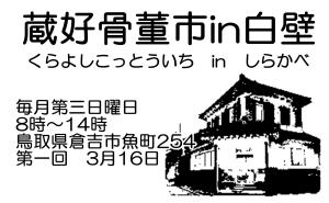 paper-d1 あ
