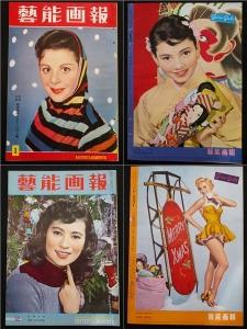 藝能画報1950.10 D5