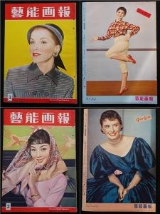 藝能画報1950.10 D4