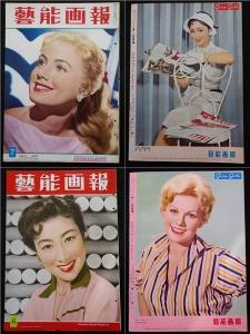 藝能画報1950.10 D2 - コピー