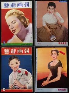 藝能画報1950.10 D3