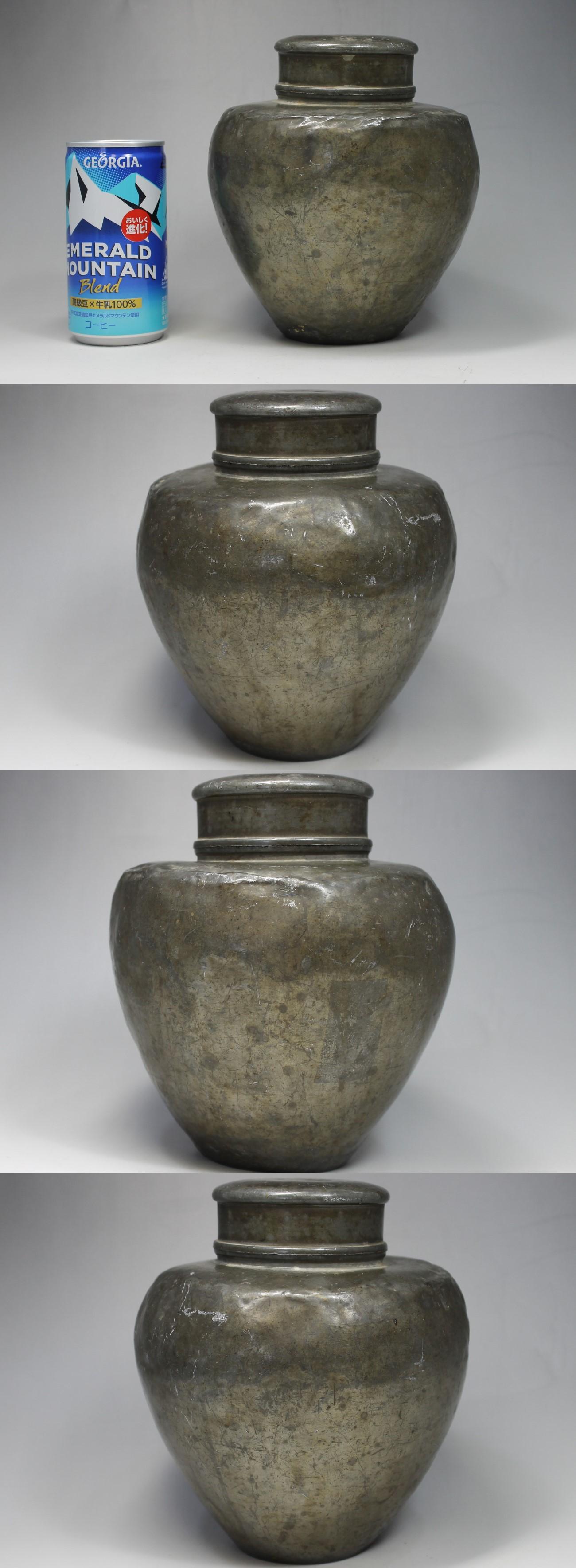 1432634595 錫茶壺1 - コピー - コピー