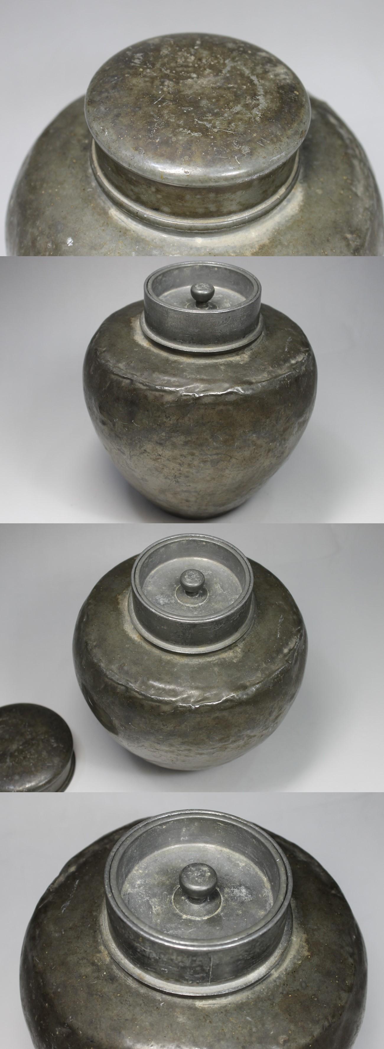 1432634769 錫茶壺3