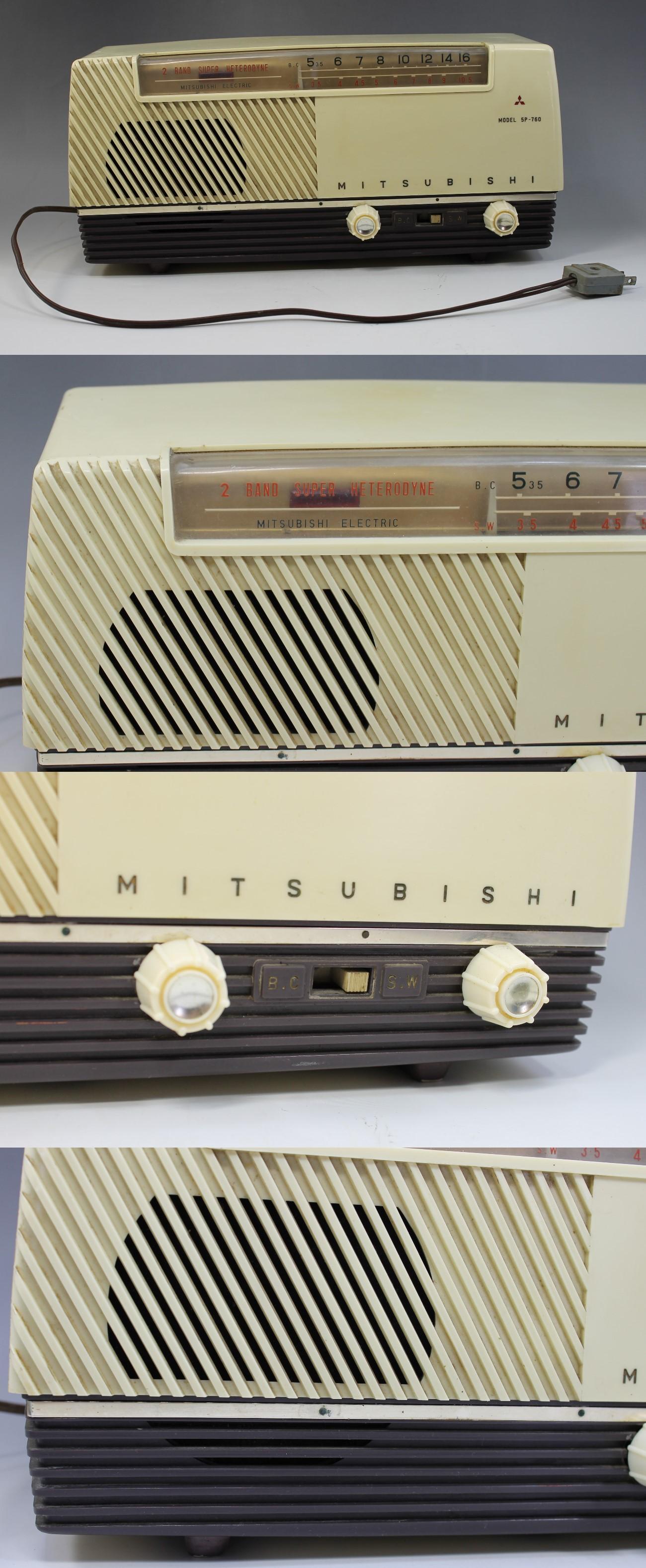 ラジオベージュ1