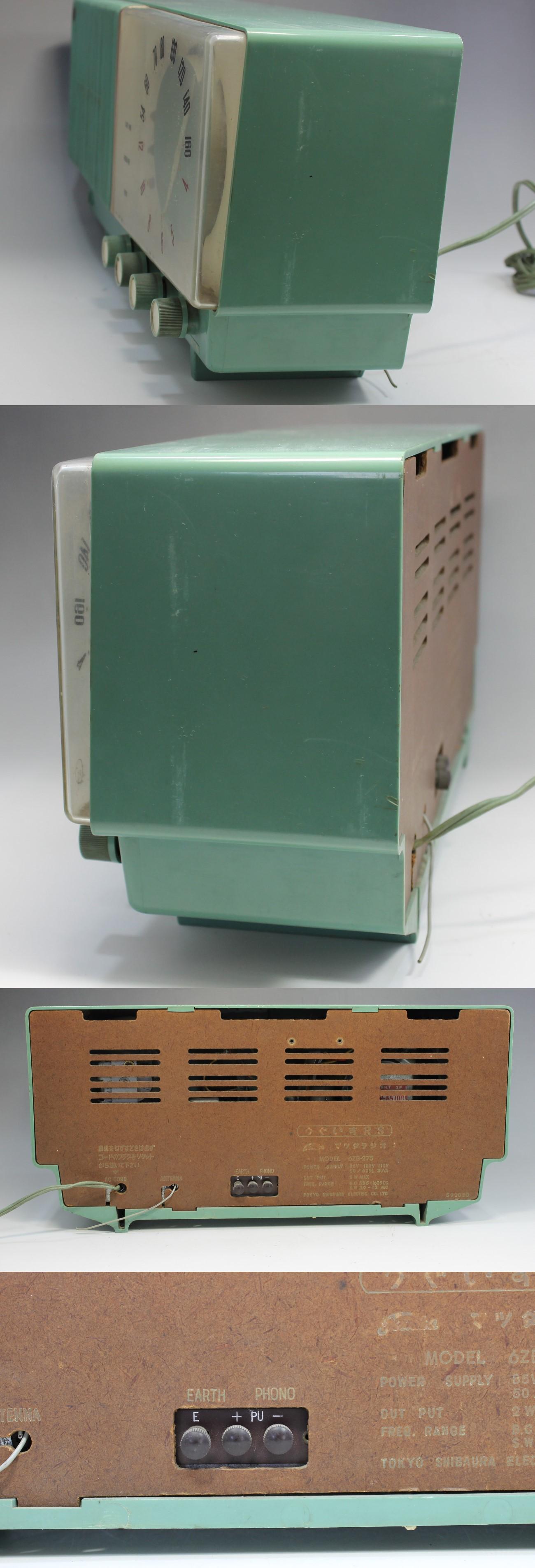 ラジオマツダ緑4
