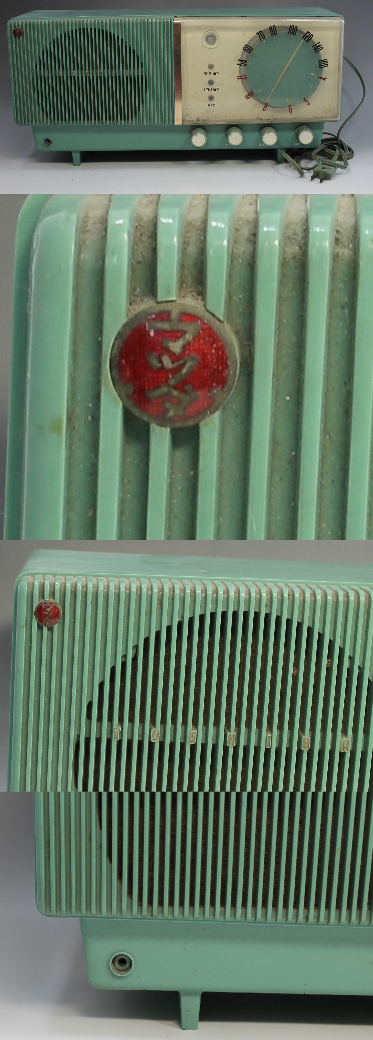 ラジオマツダ緑1