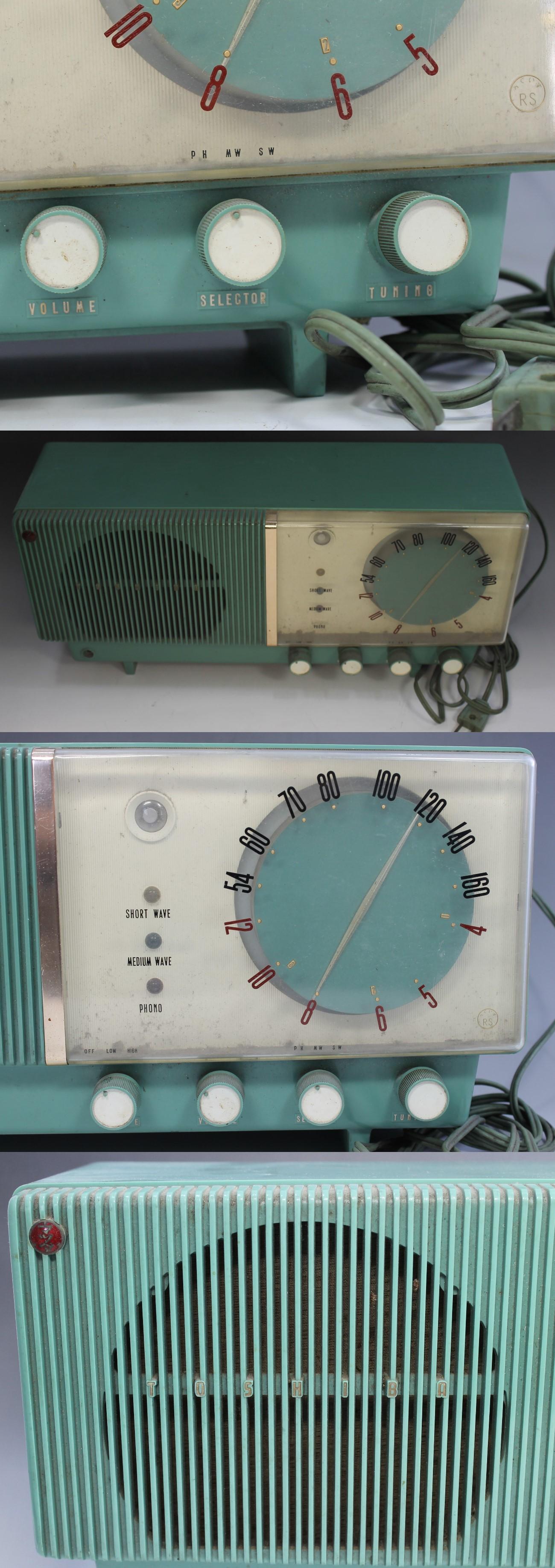 ラジオマツダ緑