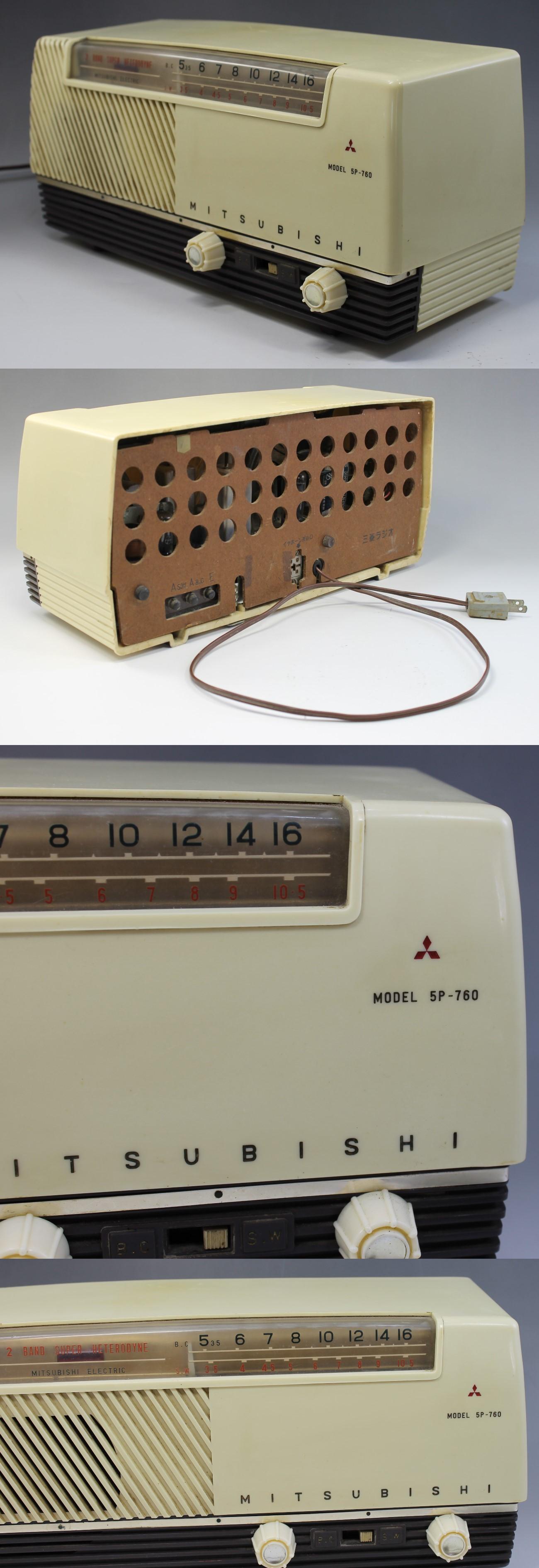 ラジオベージュ2