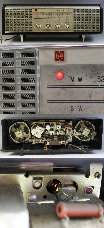ラジオRE290底割れ1