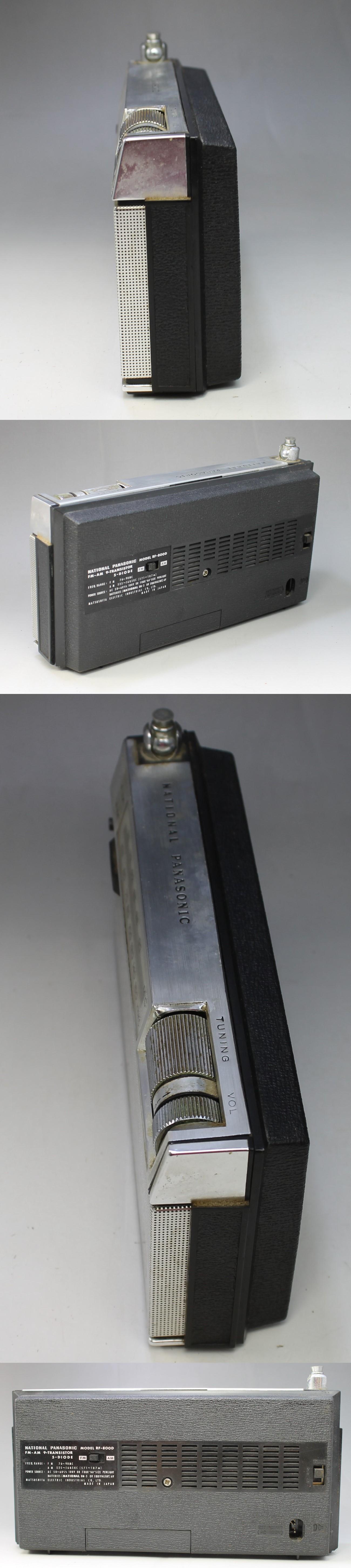 ナショナルRF800D 2