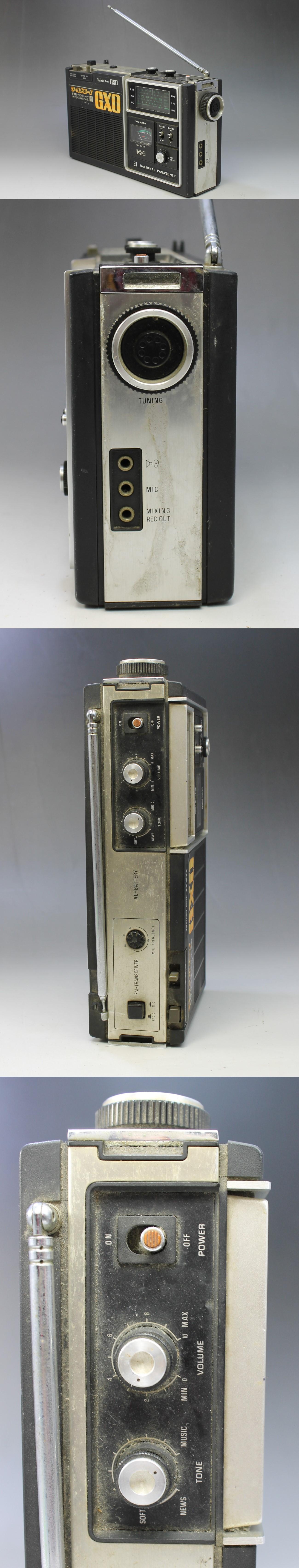 ナショナルRF848 2