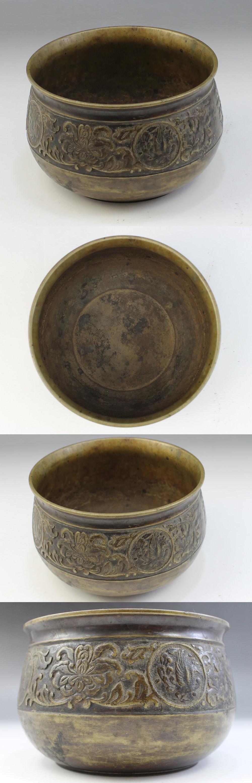 銅製こぼし2