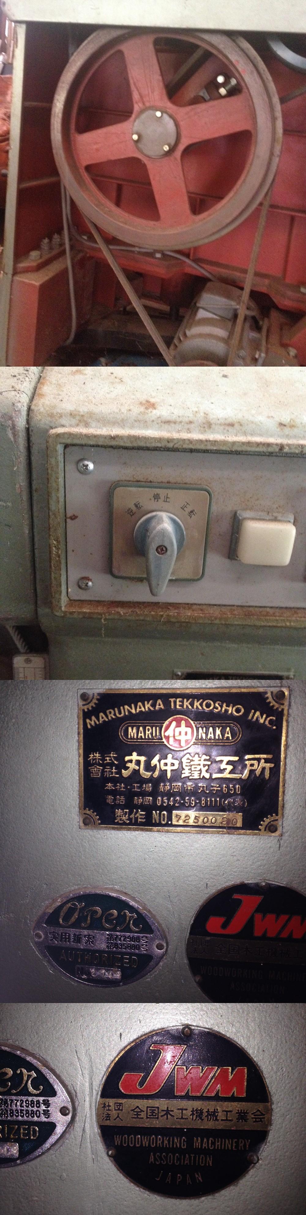 工作機械5