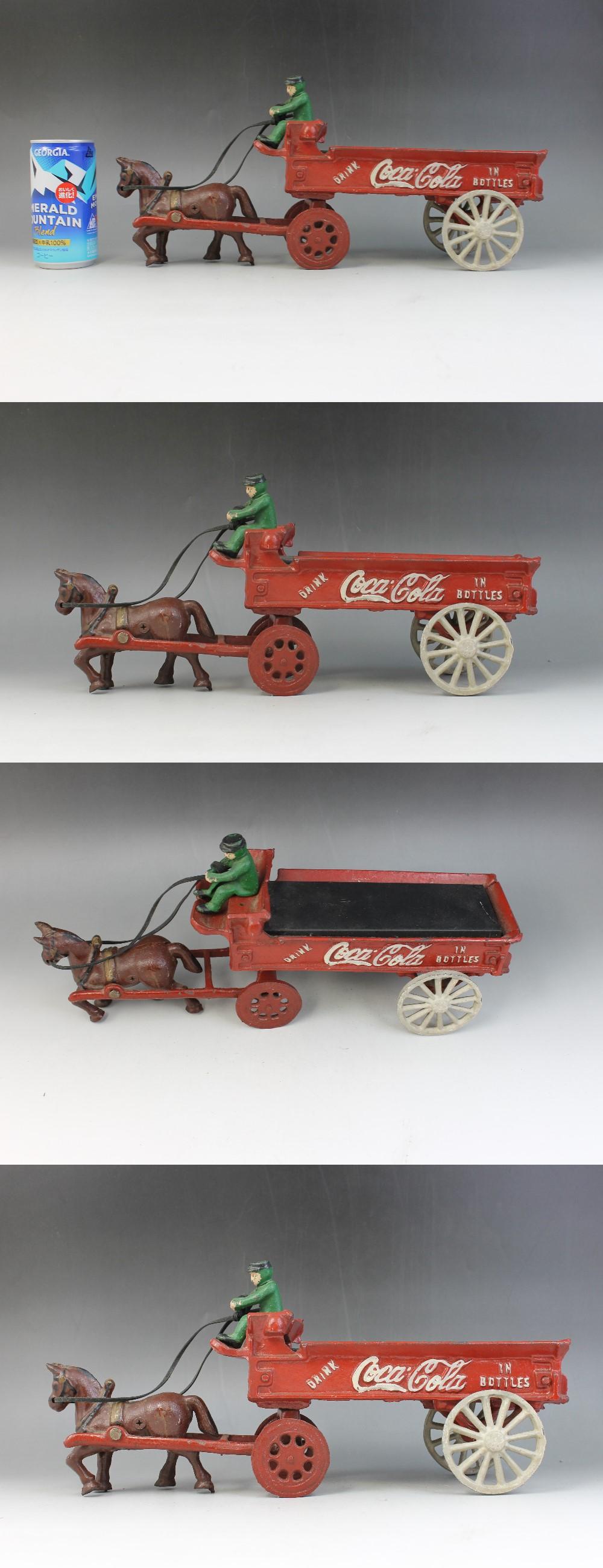 コーラ馬車1