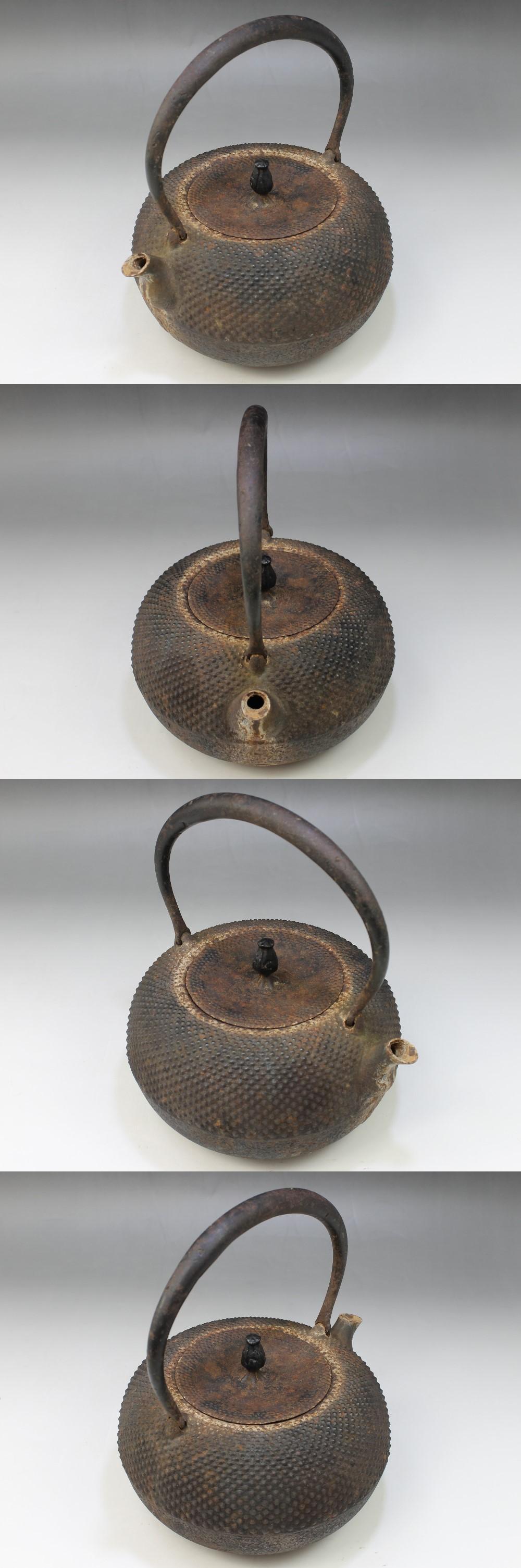 鉄瓶南部寛治4