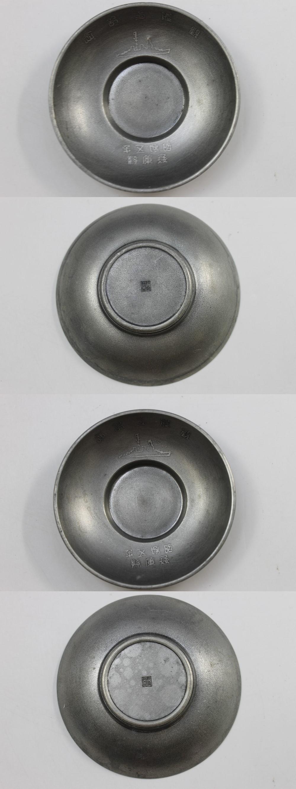 018錫茶托尚美堂3