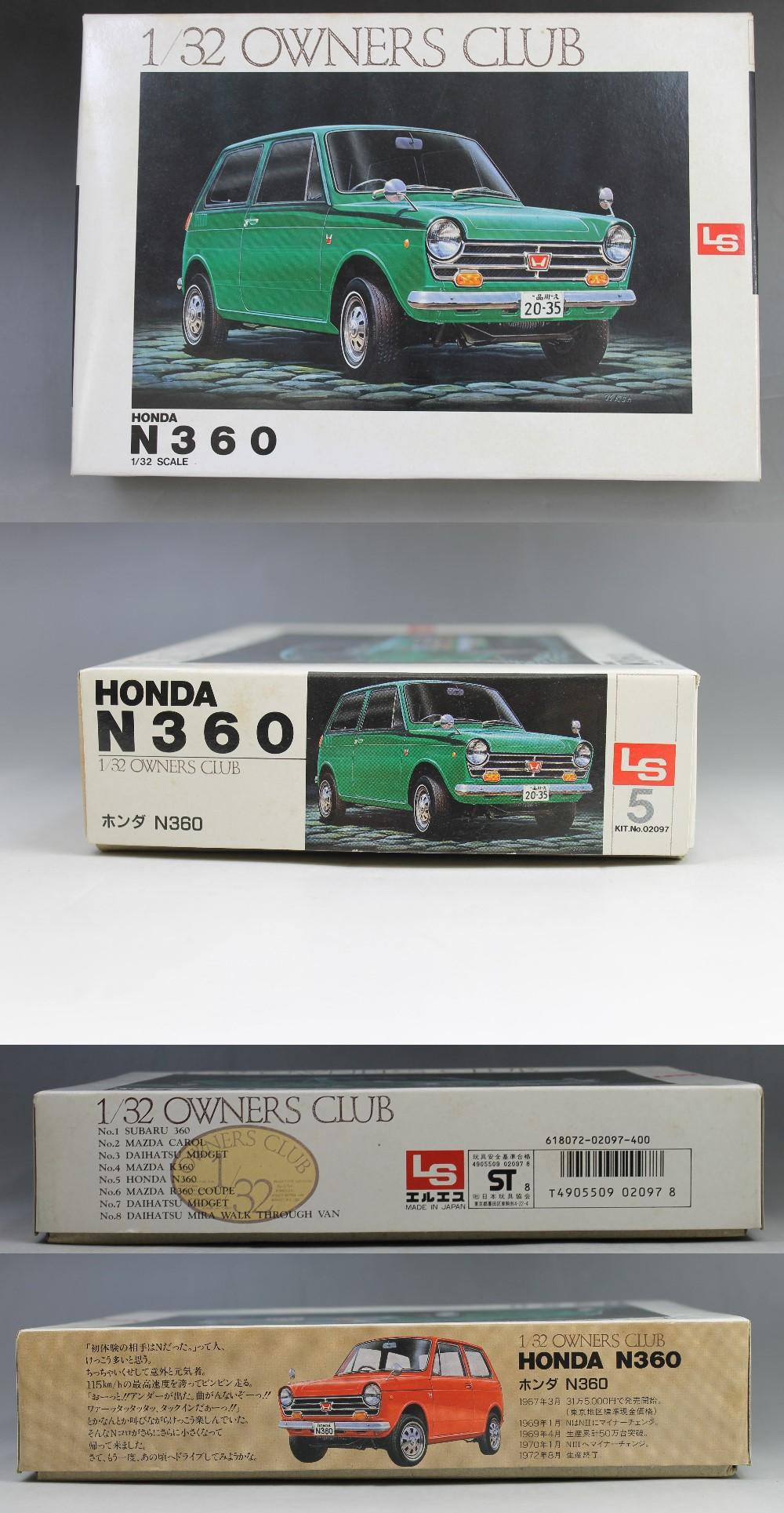 N003オーナーズクラブプラモ4