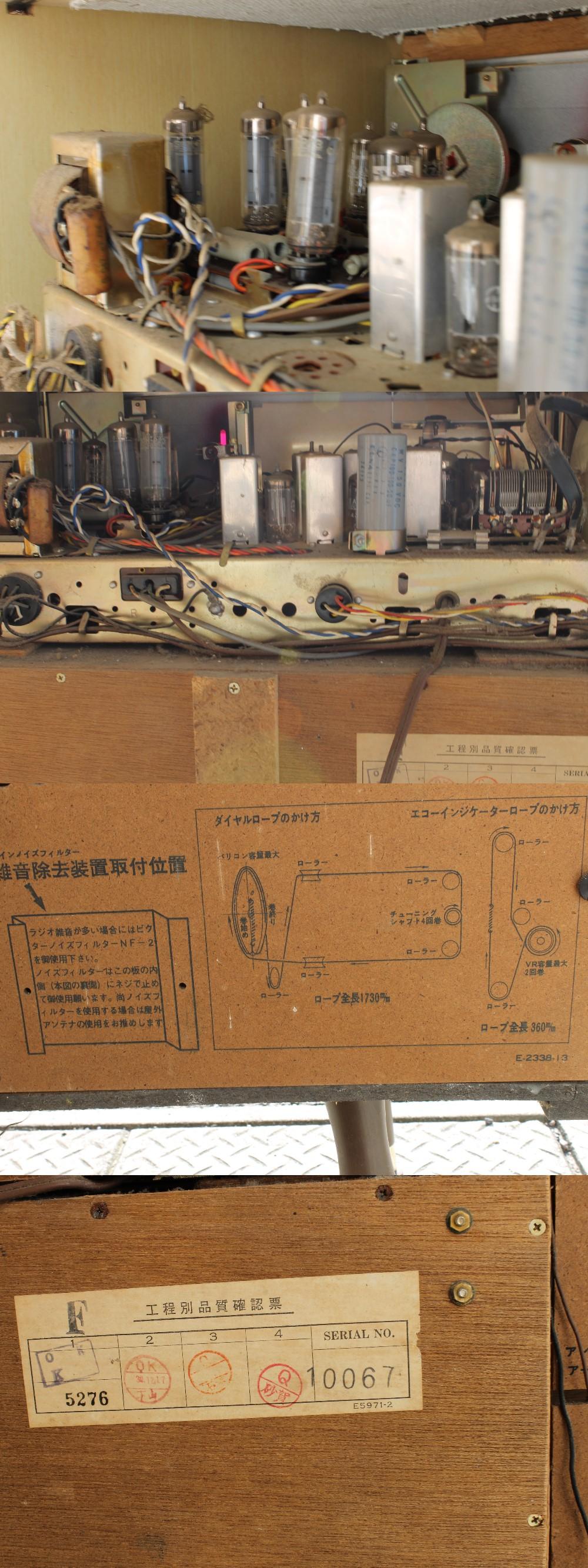 N010ビクターステレオ2