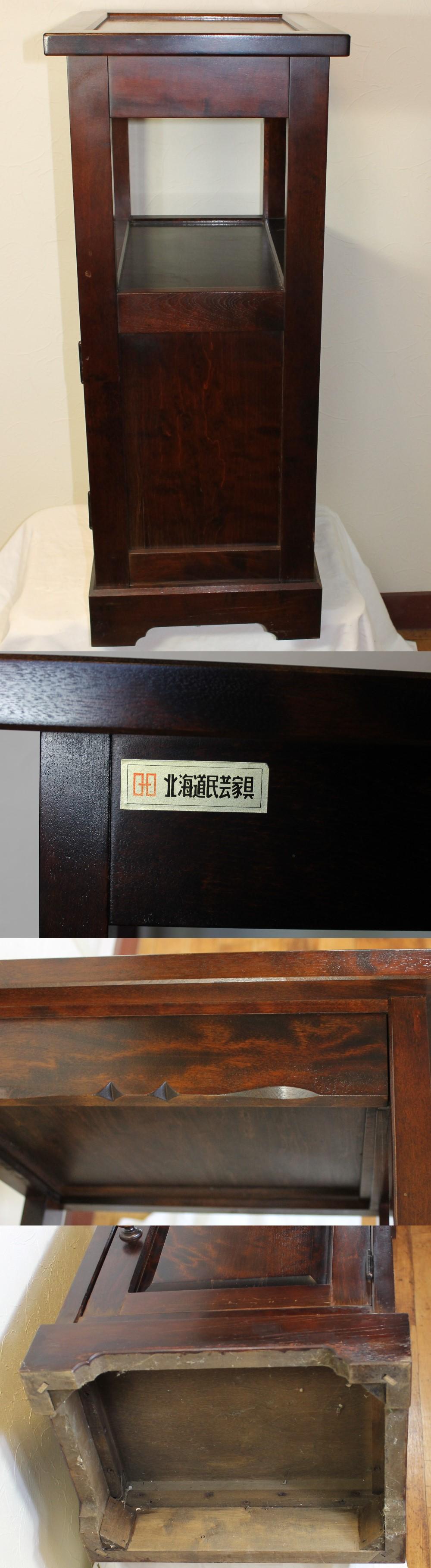 194北海道家具電話台4
