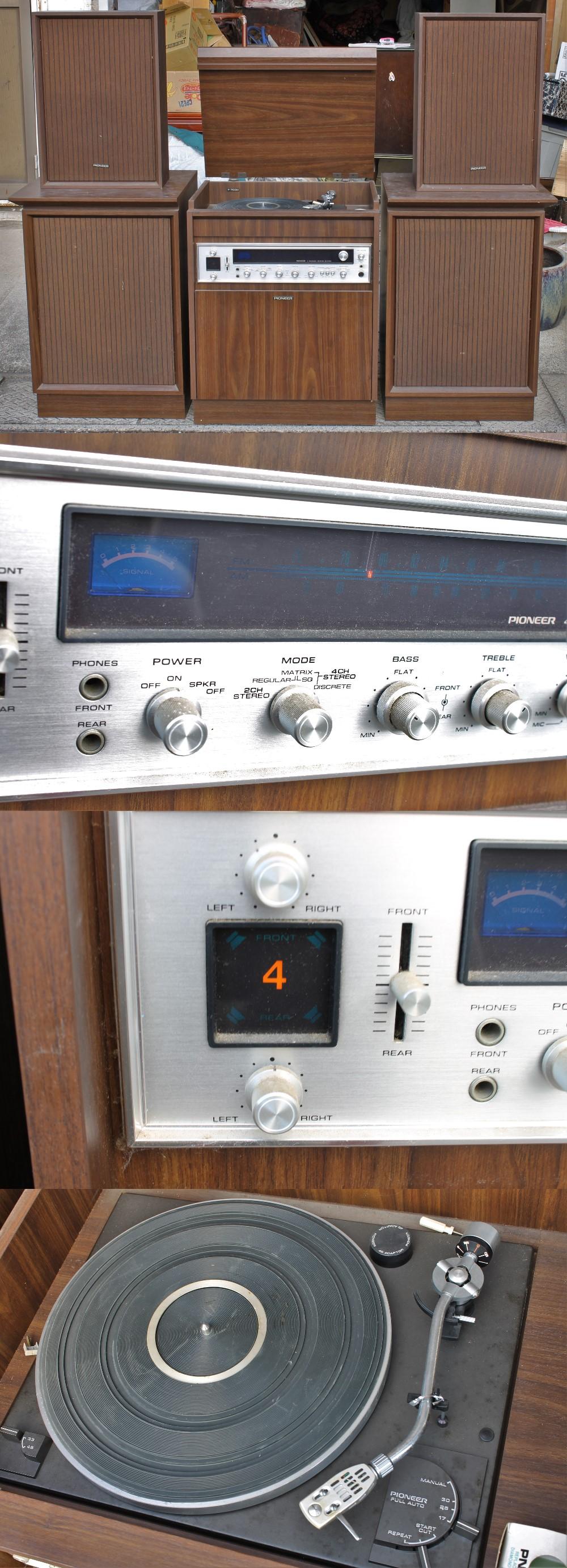 N009パイオニアF-7000ステレオ1
