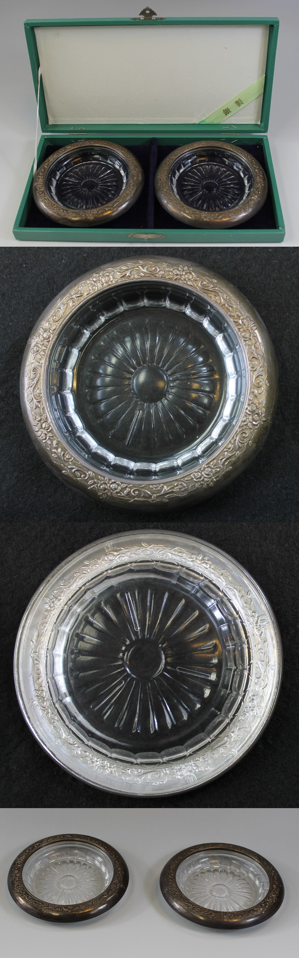300銀枠ガラスコースター2枚組1