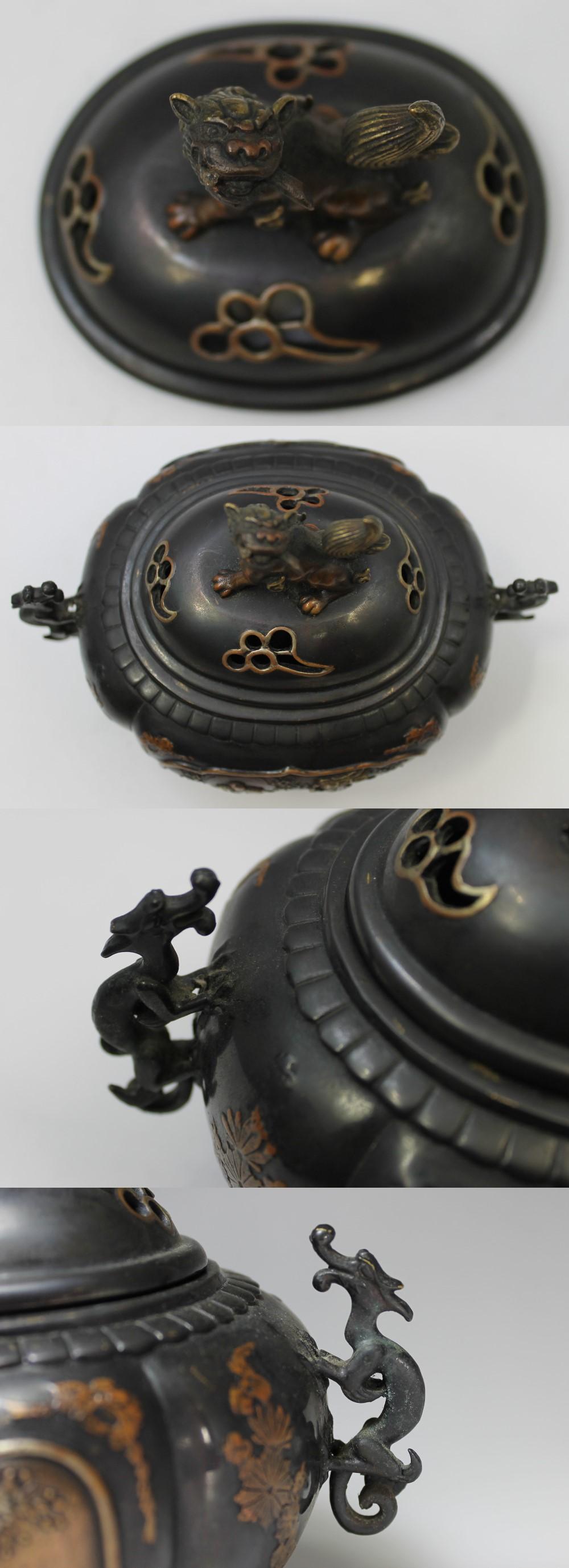 139高岡銅器唐獅子牡丹香炉8