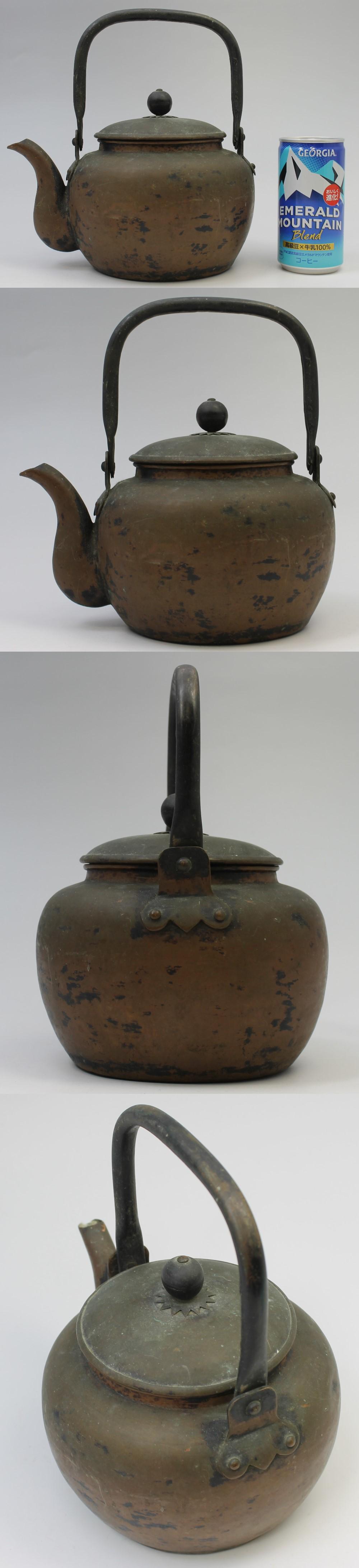 096銅水注薬缶型1