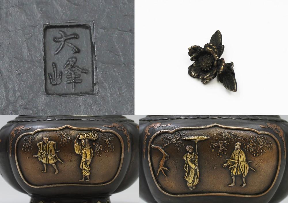139高岡銅器唐獅子牡丹香炉1