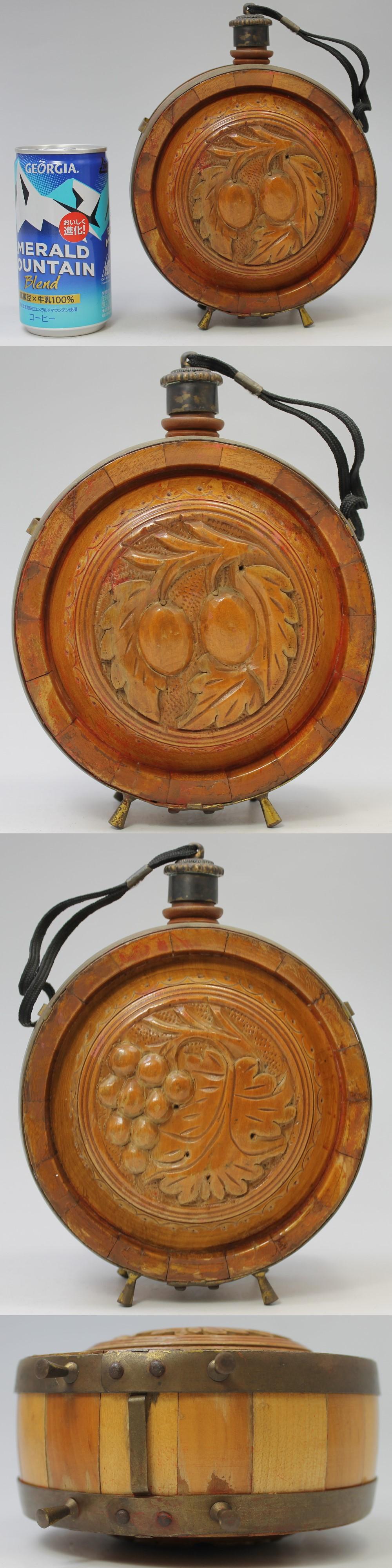 287木彫水筒ワイン入れ4
