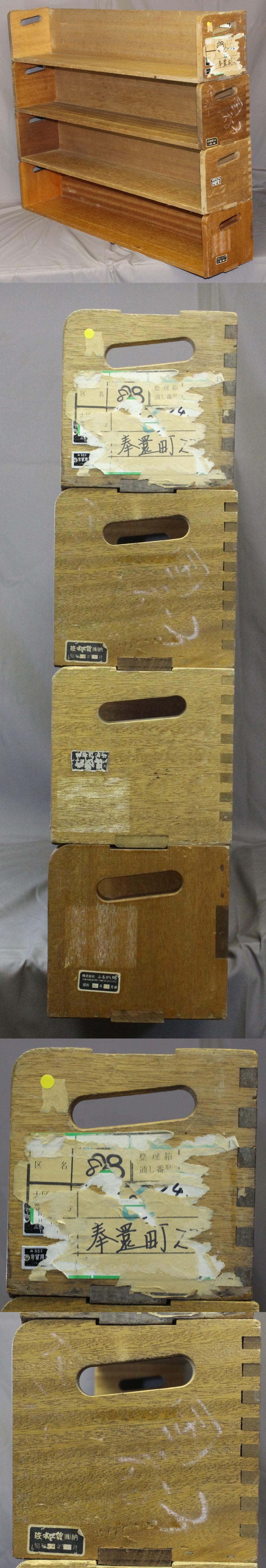 157木製本立て第五組2