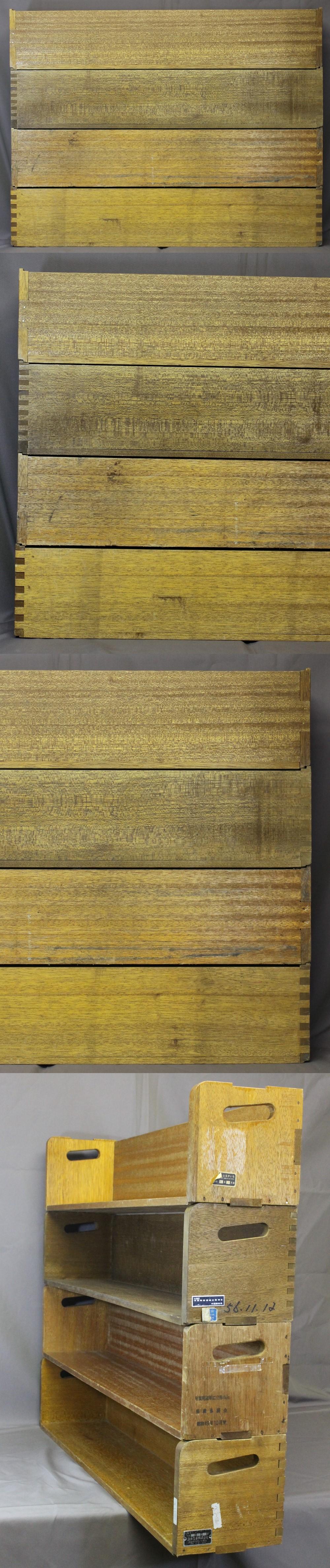 156木製本立て第四組3