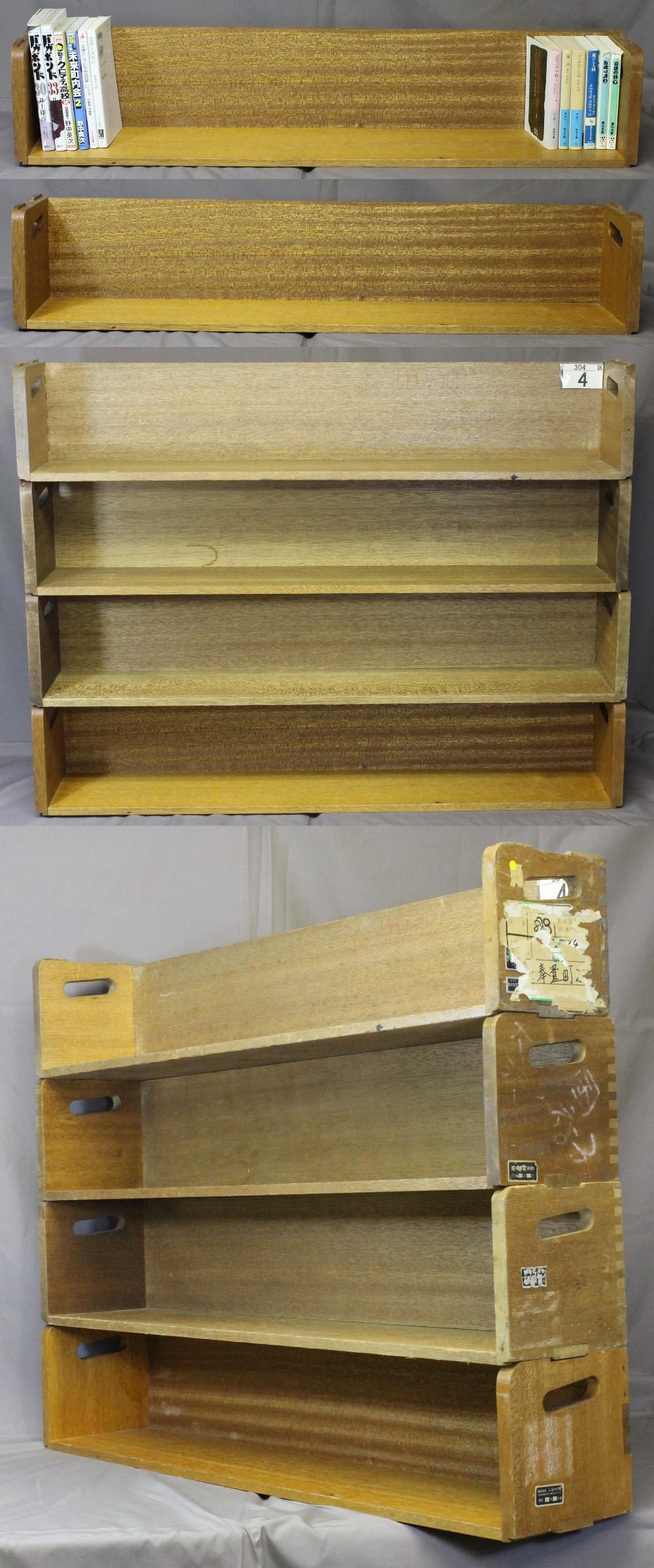 157木製本立て第五組1