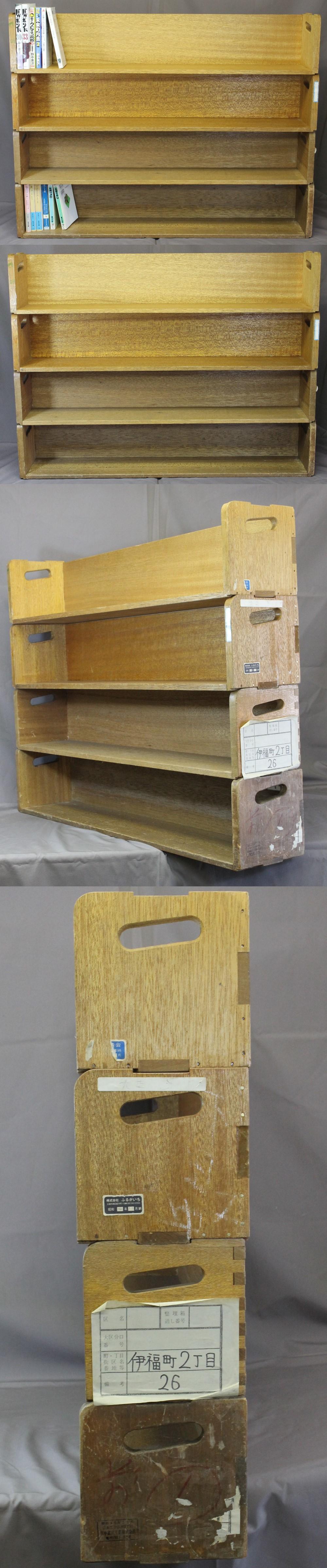154木製本立て第二組1