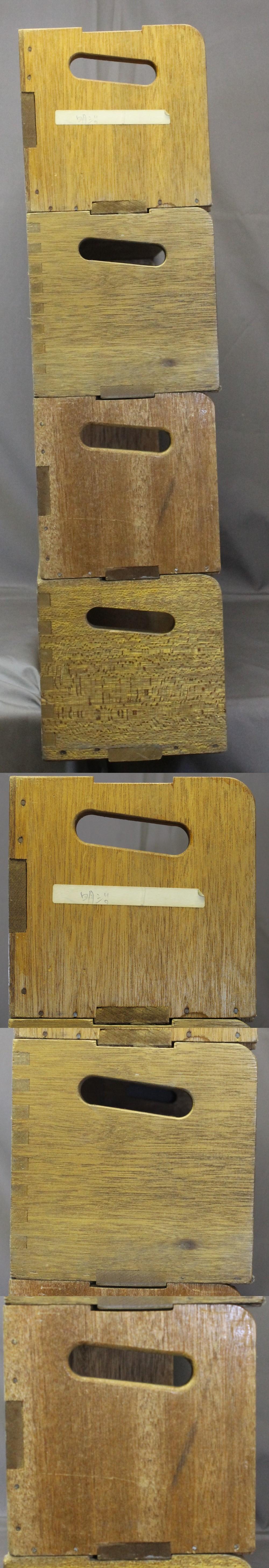 156木製本立て第四組4