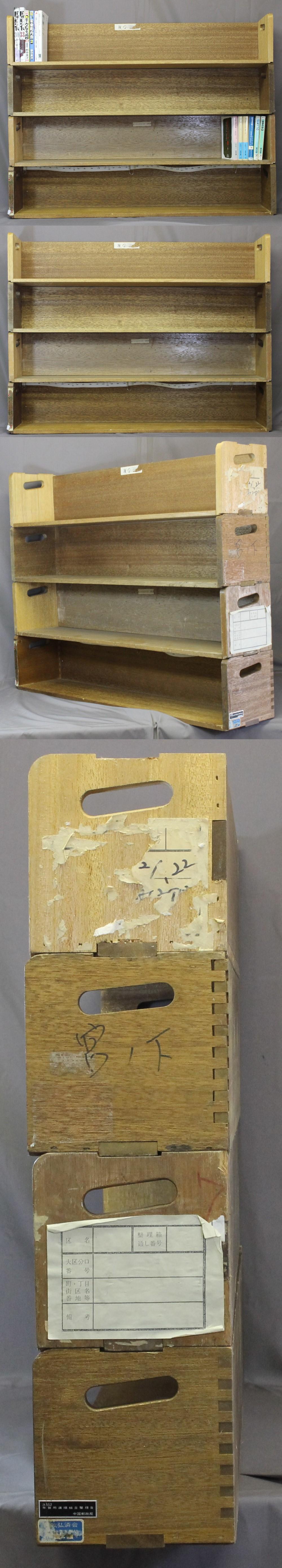155木製本立て第三組1