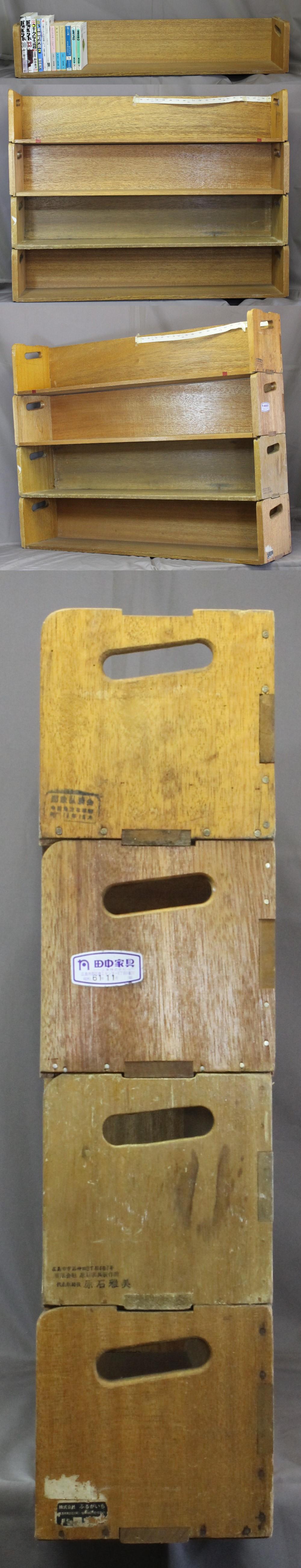 153木製本立てA1