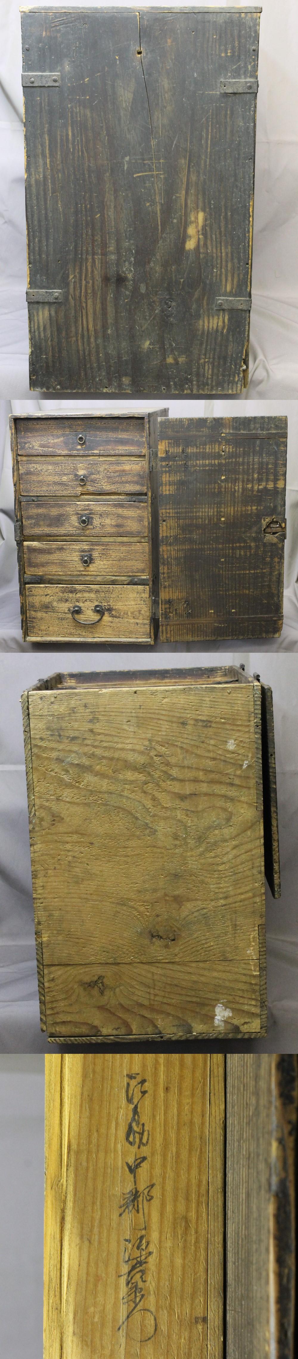 152木製小引き出し2