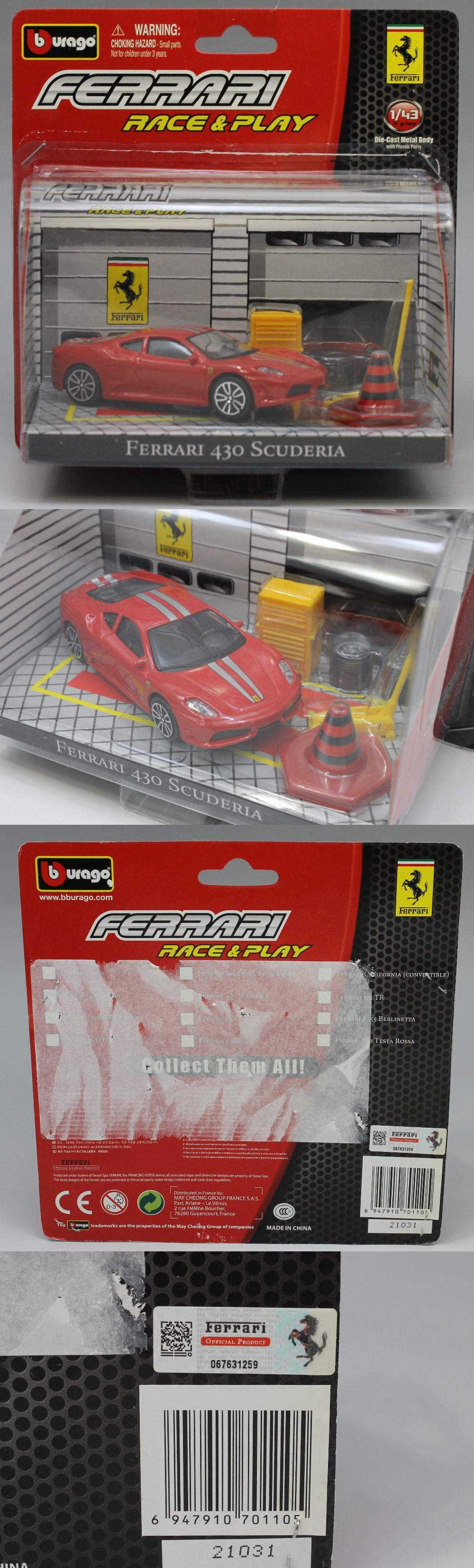 010フェラーリ1