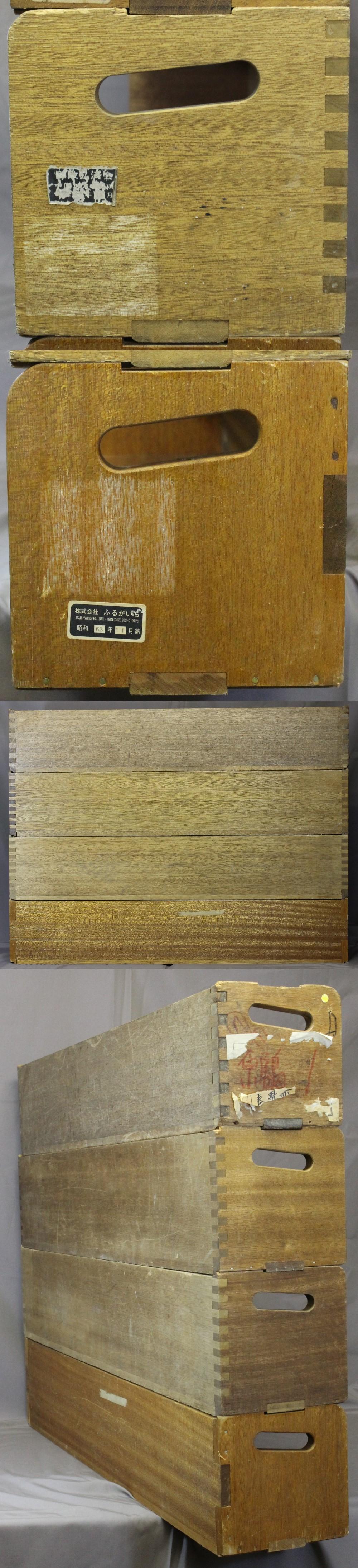 157木製本立て第五組3