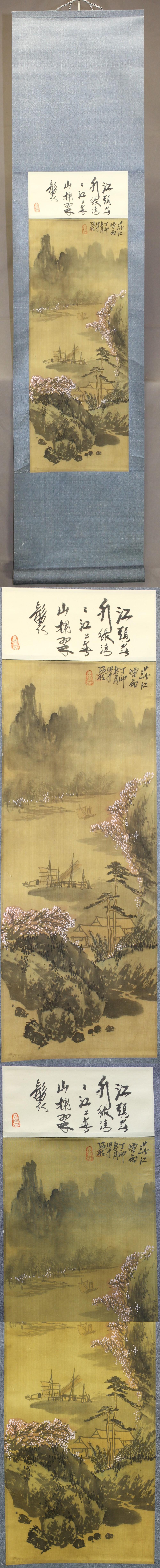 221軸桂林山水4本組2
