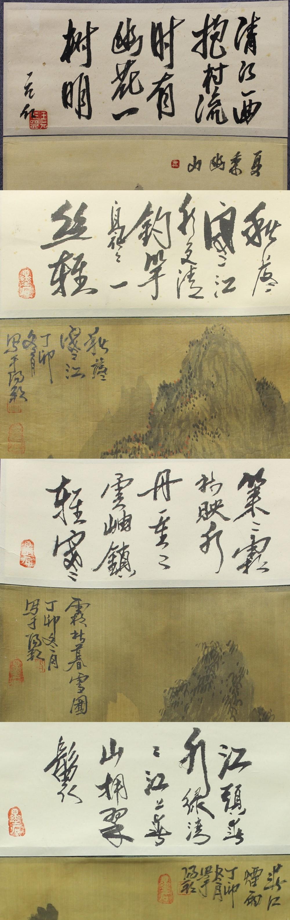 221軸桂林山水4本組6