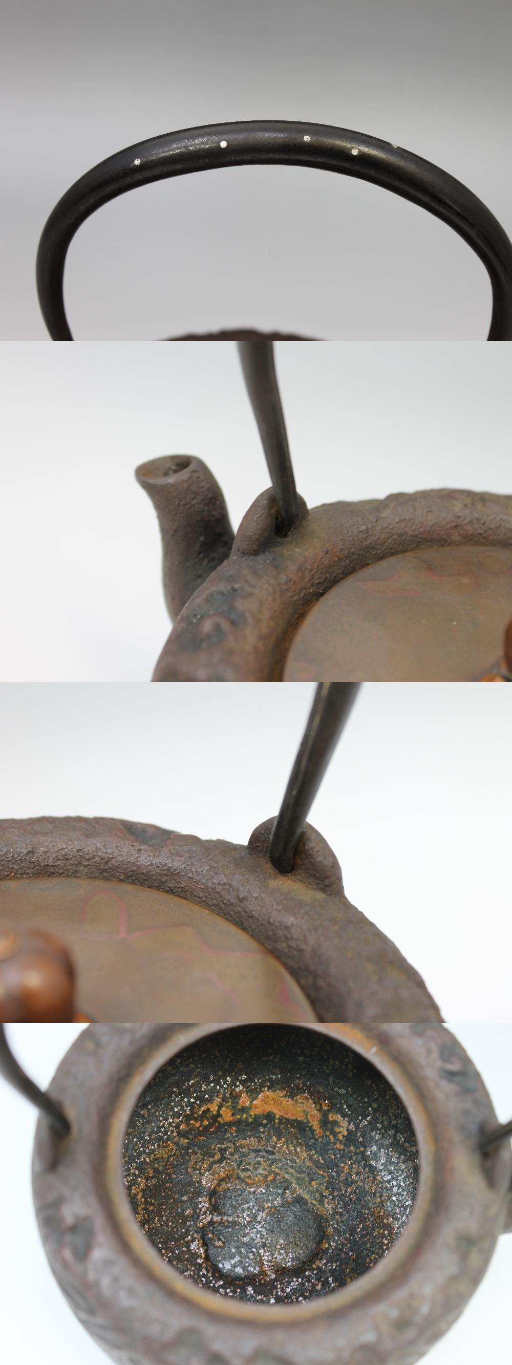 004米子鉄瓶4