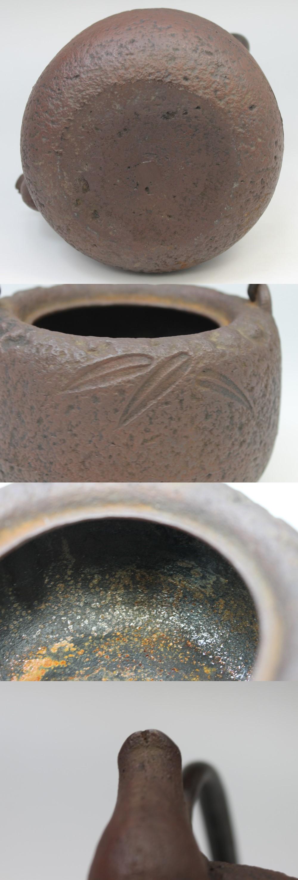 004米子鉄瓶5