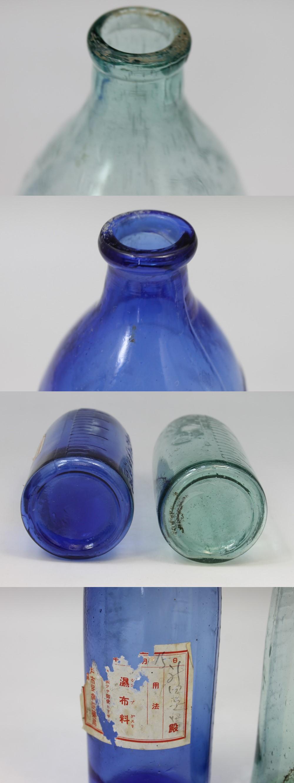 260神戸市民病院瓶2