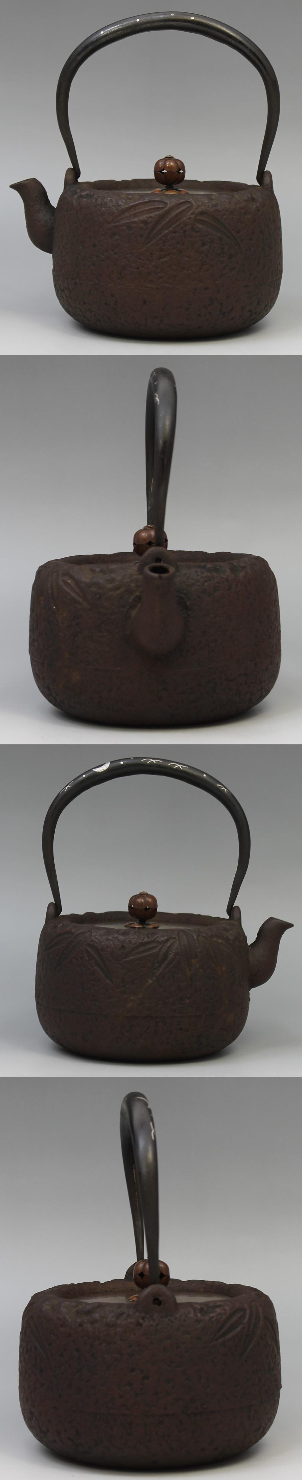 004米子鉄瓶1