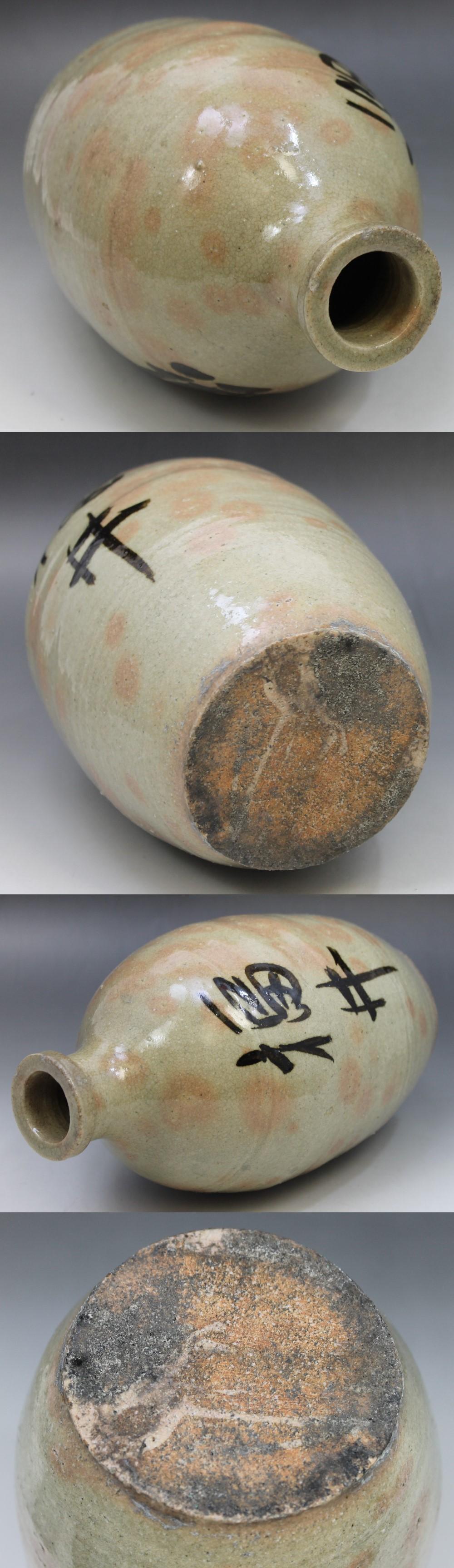 330因久山徳利3