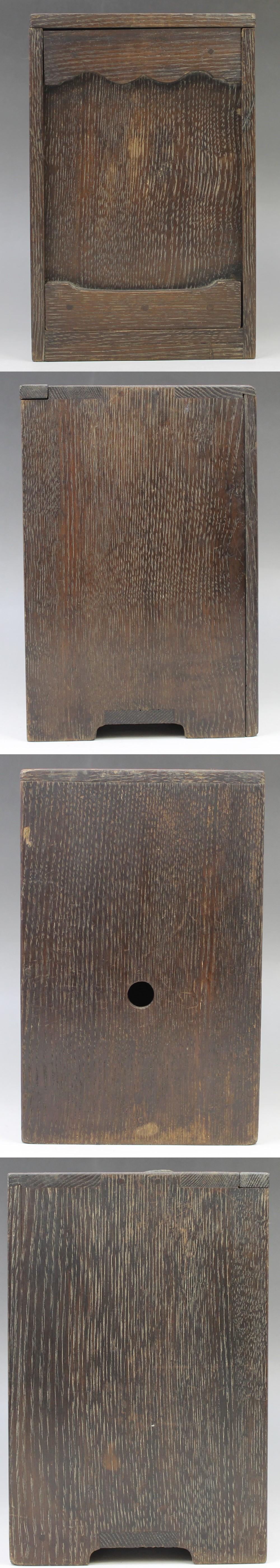 348桑製道具箱1
